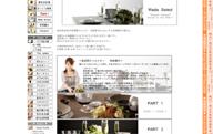 【楽天市場】和田陽子セレクション:Primitive 陶舎花*花
