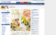スタイリング&カラーズ- お客様のお店 - コミュニティ - ブランド洋食器 - ル・ノーブル